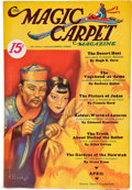 Books:Pulps, Magic Carpet April 1933 (Popular, 1933) FN-....
