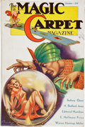 Books:Pulps, Magic Carpet October 1933 (Popular, 1933) FN-....