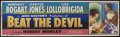 """Movie Posters:Adventure, Beat the Devil (United Artists, 1953). Banner (24"""" X 82"""") .Adventure. ..."""