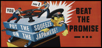 """War Propaganda Poster (U. S. Government, c. 1943). """"Put the Squeeze on the Japanese"""" - World War II Incentive..."""