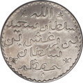 Zanzibar: , Zanzibar: Sultan Barghash ibn Said Riyal 1299AH (1881), KM4, XF-AU,very lightly toned with considerable mint luster. A veryattractiv...