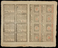 Colonial Notes:Rhode Island, Rhode Island July 2, 1780 Complete Uncut Fully Signed Double PaneSheet of Sixteen About New.. ...