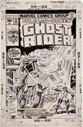 Original Comic Art:Covers, Jack Kirby and John Romita Sr. Ghost Rider #23 CoverOriginal Art (Marvel, 1977)....