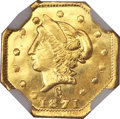 California Fractional Gold, 1871 50C Liberty Octagonal 50 Cents, BG-924, R.3, MS66 ProoflikeNGC....