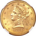 Liberty Eagles, 1886 $10 MS64 NGC....