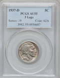 Buffalo Nickels, 1937-D 5C Three-Legged AU55 PCGS. FS-901. ...