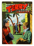 Golden Age (1938-1955):Adventure, Four Color #44 Terry and the Pirates (Dell, 1944) Condition: FN+....