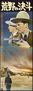 "Movie Posters:Western, My Darling Clementine (20th Century Fox, 1950s). Japanese STB (20""X 58""). Western.. ..."