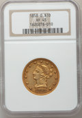 Liberty Eagles, 1858-O $10 XF45 NGC. Variety 1....