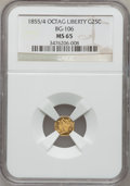 California Fractional Gold: , 1855/4 25C Liberty Octagonal 25 Cents, BG-106, R.3, MS65 NGC. NGCCensus: (6/3). PCGS Population (12/2). (#10375)...