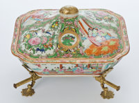CHINESE EXPORT PORCELAIN FAMILLE ROSE COVERED DISH ON ADJUSTABLE STAND Circa 1850-1900 5-1/2 inches high (14.0