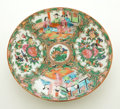 Ceramics & Porcelain, GROUP OF FOUR CHINESE EXPORT PORCELAIN ROSE MEDALLION PLATES . circa 1850-1900. 8-1/2 inches across (21.6 cm). ... (Total: 4 Items)