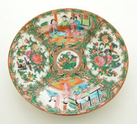 GROUP OF FOUR CHINESE EXPORT PORCELAIN ROSE MEDALLION PLATES circa 1850-1900 8-1/2 inches across (21.6 cm)