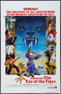 "Sinbad and the Eye of the Tiger (Columbia, 1977). One Sheet (27"" X 41""). Fantasy"