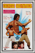 """Movie Posters:Action, Kung Fu Lot (Various, 1971 & 1974). One Sheets (4) (27"""" X 41""""). Action.. ... (Total: 4 Items)"""