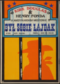 """Movie Posters:Comedy, There Was a Crooked Man (CWF, R-1972). Polish One Sheet (22.75"""" X 32""""). Comedy.. ..."""