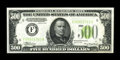 Fr. 2201-F $500 1934 LGS Federal Reserve Note. Choice About New. A tiny corner fold extends through the upper right corn...