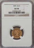 Liberty Quarter Eagles, 1870 $2 1/2 AU58 NGC....
