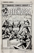 Original Comic Art:Covers, Don Perlin and Jack Abel The Defenders #117 Cover OriginalArt (Marvel, 1983)....