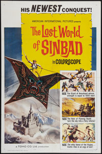 "The Lost World of Sinbad (American International, 1965). One Sheet (27"" X 41""). Fantasy"