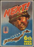 "Movie Posters:War, War Propaganda Poster (U.S. Government Printing Office, 1944).World War II Poster (20"" X 28"") ""Next, Japan!"" War.. ..."