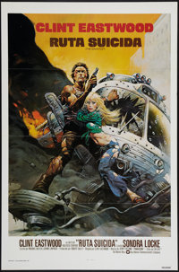 """The Gauntlet (Warner Brothers, 1977). Spanish Language One Sheet (27"""" X 41""""). Action"""