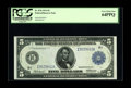 Fr. 876 $5 1914 Federal Reserve Note PCGS Very Choice New 64PPQ. About 60 notes are known, but very few are Uncs and the...