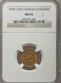 Mongolia, Mongolia: Republic Set 1945 - NGC Certified,... (Total: 6 coins)