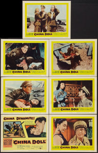 "China Doll (United Artists, 1958). Title Lobby Card and Lobby Cards (6) (11"" X 14""). War. ... (Total: 7 Items)"