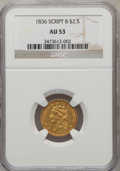 Classic Quarter Eagles, 1836 $2 1/2 Script 8 AU53 NGC. Head of 1835, Breen-6143,Variety-13, R.4....