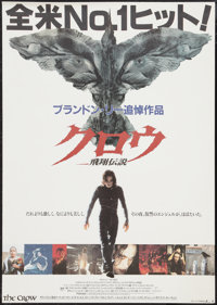 "The Crow (Miramax, 1994). Japanese B2 (20.25"" X 28.5""). Action"