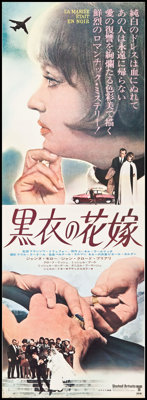 "The Bride Wore Black (Lopert, 1968). Japanese STB (20"" X 58""). Mystery"
