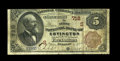 National Bank Notes:Kentucky, Covington, KY - $5 1882 Brown Back Fr. 467 The First NB Ch. #(S)718. A better type and denomination from this community...