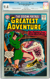 My Greatest Adventure #85 Twin Cities pedigree (DC, 1964) CGC NM 9.4 White pages
