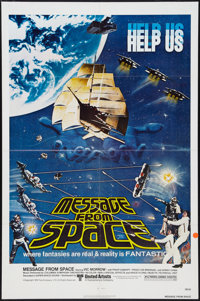 """Message from Space & Other Lot (United Artists, 1978). One Sheets (2) (27"""" X 41""""). Science Fiction..."""
