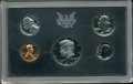 Proof Jefferson Nickels, 1971 No S Jefferson Nickel in a 1971-S Proof Set....