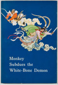 Books:Art & Architecture, [Chinese Line Drawings] Wang Hsing-pei, adapter. Monkey Subdues the White-Bone Demon. Peking: Foreign Languages Pres...