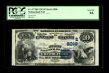 National Bank Notes:Virginia, Clifton Forge, VA - $10 1882 Value Back Fr. 577 The First NB Ch. #(S)6008. Just 42 $10 Value Backs from only nine issue...