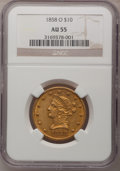 Liberty Eagles, 1858-O $10 AU55 NGC. Variety 1....