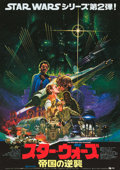 """Movie Posters:Science Fiction, The Empire Strikes Back (20th Century Fox, 1980). Japanese B2 (20""""X 29"""").. ..."""