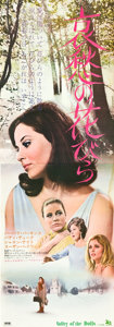"""Movie Posters:Exploitation, Valley of the Dolls (20th Century Fox, 1967). Japanese STB (20"""" X58"""").. ..."""