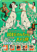 "Movie Posters:Animated, 101 Dalmatians (Walt Disney, 1961). Japanese B2 (20"" X 29"").. ..."