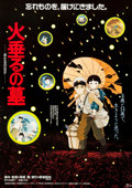 """Movie Posters:Animation, Grave of the Fireflies (Toho, 1988). Japanese B2 (20"""" X 29"""").. ..."""