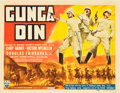 "Movie Posters:Action, Gunga Din (RKO, 1939). Title Lobby Card (11"" X 14"").. ..."