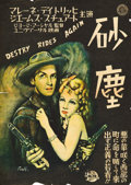 """Movie Posters:Western, Destry Rides Again (Universal International, Late 1940s). Post War Japanese Poster (14.5"""" X 20.5"""").. ..."""