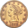 Liberty Eagles, 1853/2 $10 AU55 NGC. FS-301....