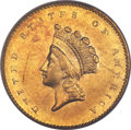 Gold Dollars, 1856-S G$1 Type Two AU58 PCGS....