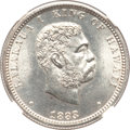Coins of Hawaii: , 1883 25C Hawaii Quarter MS64 NGC. NGC Census: (195/250). PCGSPopulation (319/248). Mintage: 500,000. (#10987)...