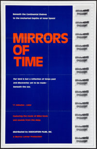 """Mirrors of Time (Associated Film, 1991). One Sheet (22"""" X 34""""). Animation"""