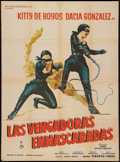 "Movie Posters:Action, The Masked Avengers (Peliculas Rodriguez, S.A., 1963). Mexican OneSheet (27.5"" X 37""). Action.. ..."